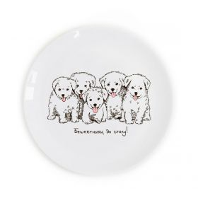 Puppies Children`s plate