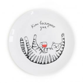 Weekend cat plate